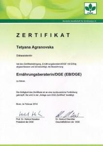 Zertifikat01